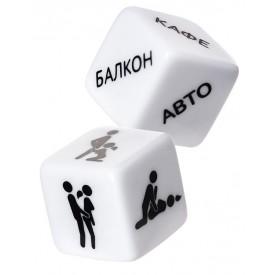 Игральные кубики «Грани любви»